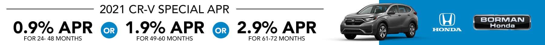 0.9% APR for 24-48 months or 1.9% for 49-60 months or 2.9% for 61-72 months