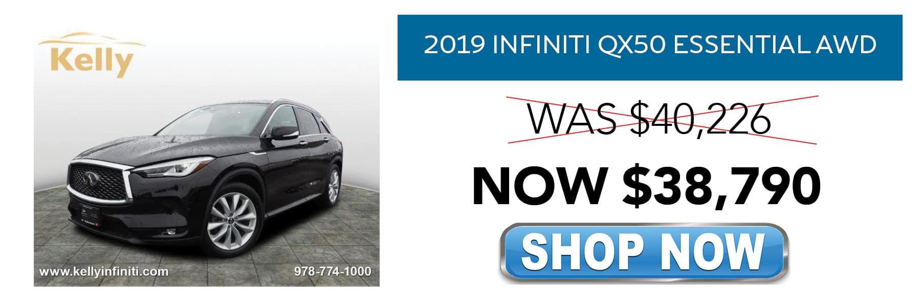 Certified Pre-Owned 2019 INFINITI QX50 Essential Now $38,790
