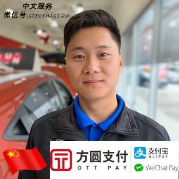 Steven Sun - Fluent in Mandarin