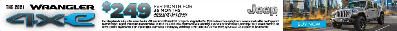 4xe Offer