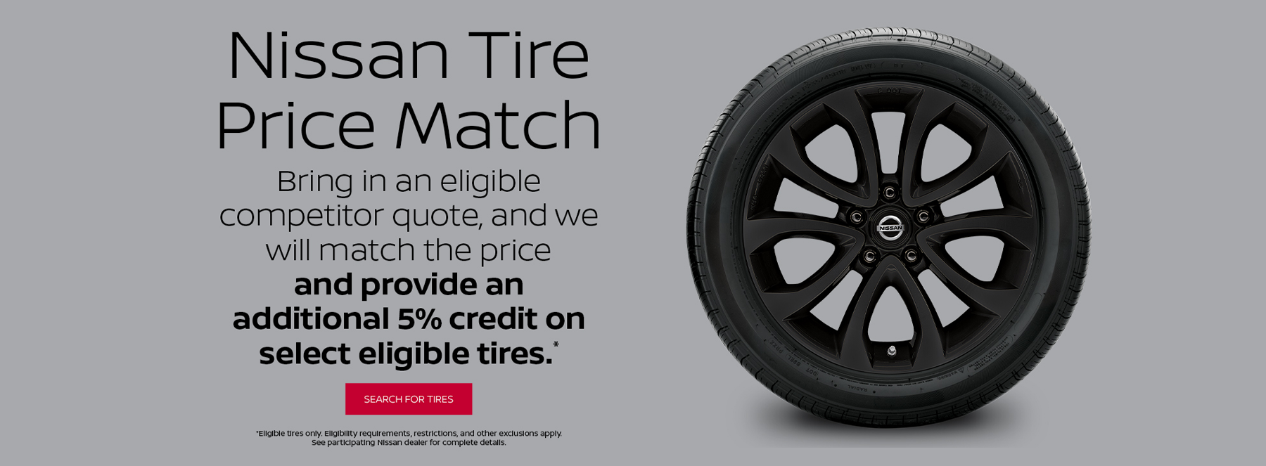 tire_match (1)